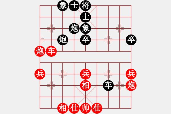 象棋谱图片:江苏海特股份队 程鸣 和 浙江民泰银行队 黄竹风 - 步数:50