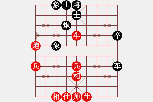 象棋谱图片:江苏海特股份队 程鸣 和 浙江民泰银行队 黄竹风 - 步数:58