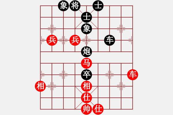 象棋棋谱图片:广东 许银川 (先和) 广东 吕 钦 - 步数:100