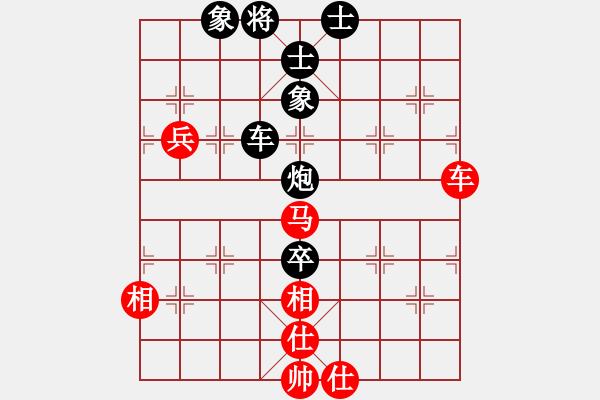 象棋棋谱图片:广东 许银川 (先和) 广东 吕 钦 - 步数:102