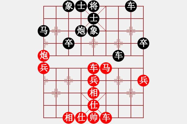 象棋棋谱图片:广东 许银川 (先和) 广东 吕 钦 - 步数:50