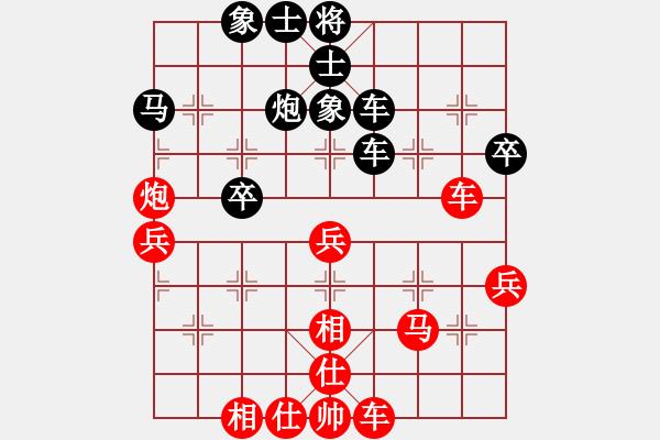 象棋棋谱图片:广东 许银川 (先和) 广东 吕 钦 - 步数:60
