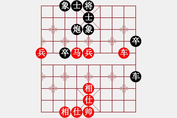 象棋棋谱图片:广东 许银川 (先和) 广东 吕 钦 - 步数:70