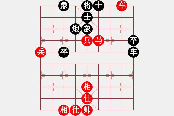 象棋棋谱图片:广东 许银川 (先和) 广东 吕 钦 - 步数:80