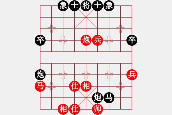 象棋棋谱图片:赵鑫鑫 和 郑惟桐 - 步数:50