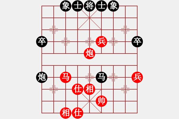 象棋棋谱图片:赵鑫鑫 和 郑惟桐 - 步数:60