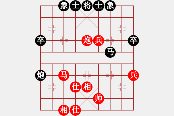 象棋棋谱图片:赵鑫鑫 和 郑惟桐 - 步数:70