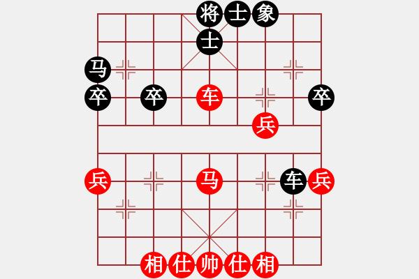 象棋棋谱图片:中炮对龟背炮参考对局19 - 步数:60