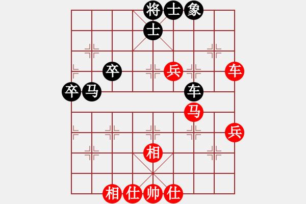 象棋棋谱图片:中炮对龟背炮参考对局19 - 步数:70
