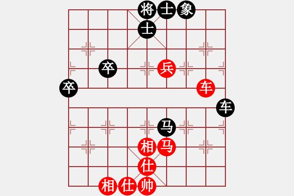 象棋棋谱图片:中炮对龟背炮参考对局19 - 步数:80