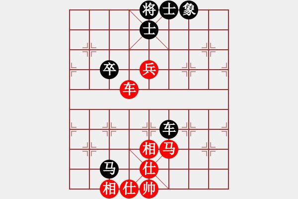 象棋棋谱图片:中炮对龟背炮参考对局19 - 步数:90