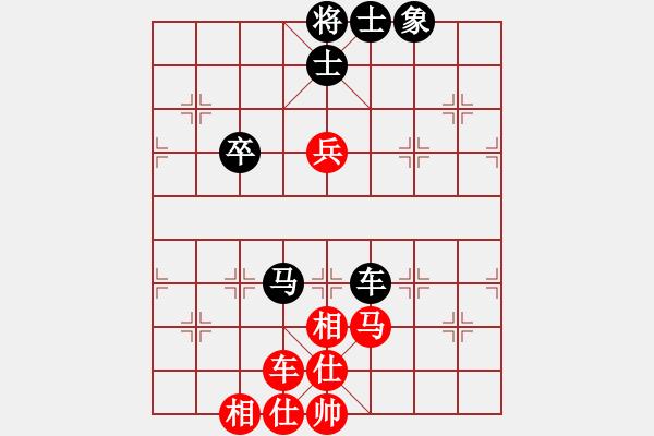 象棋棋谱图片:中炮对龟背炮参考对局19 - 步数:92