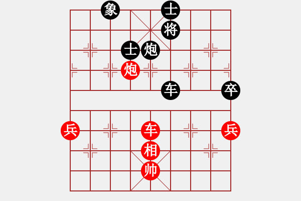 象棋棋谱图片:[第43局-顺炮直车对横车]江西-陈孝坤(负)上海-胡荣华 1975-09-14于北京 - 步数:130