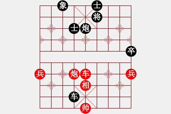 象棋棋谱图片:[第43局-顺炮直车对横车]江西-陈孝坤(负)上海-胡荣华 1975-09-14于北京 - 步数:134