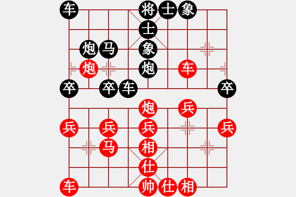 象棋棋谱图片:[第43局-顺炮直车对横车]江西-陈孝坤(负)上海-胡荣华 1975-09-14于北京 - 步数:30