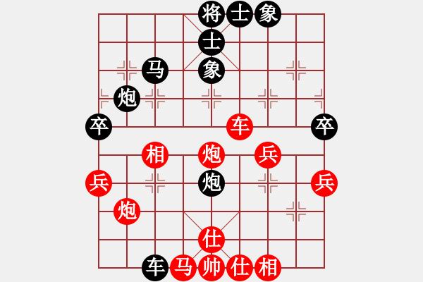 象棋棋谱图片:[第43局-顺炮直车对横车]江西-陈孝坤(负)上海-胡荣华 1975-09-14于北京 - 步数:50