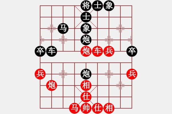 象棋棋谱图片:[第43局-顺炮直车对横车]江西-陈孝坤(负)上海-胡荣华 1975-09-14于北京 - 步数:60