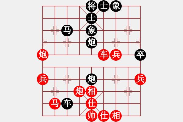 象棋棋谱图片:[第43局-顺炮直车对横车]江西-陈孝坤(负)上海-胡荣华 1975-09-14于北京 - 步数:70