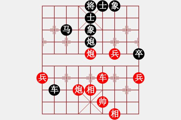 象棋棋谱图片:[第43局-顺炮直车对横车]江西-陈孝坤(负)上海-胡荣华 1975-09-14于北京 - 步数:80