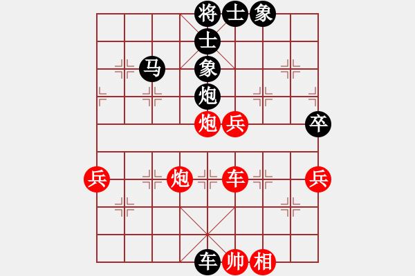 象棋棋谱图片:[第43局-顺炮直车对横车]江西-陈孝坤(负)上海-胡荣华 1975-09-14于北京 - 步数:90