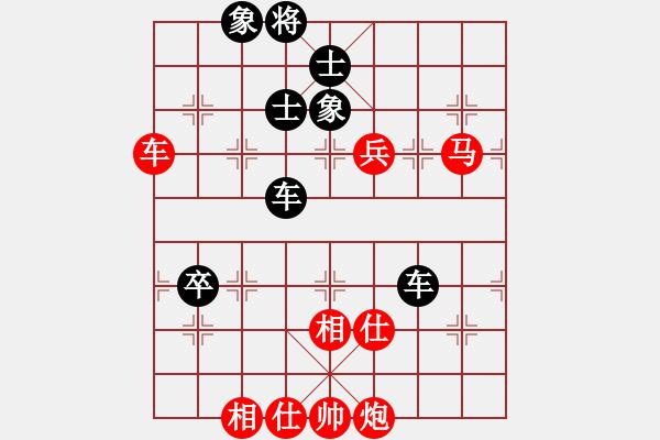 象棋谱图片:程鸣 先和 张学潮 - 步数:100