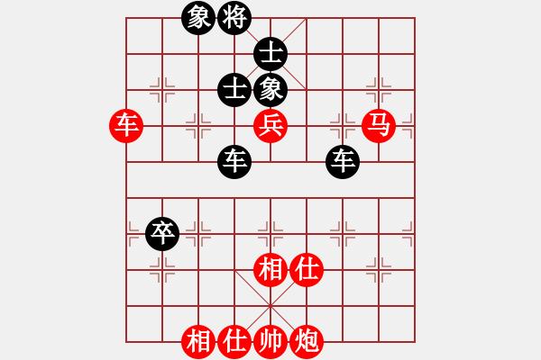 象棋谱图片:程鸣 先和 张学潮 - 步数:102