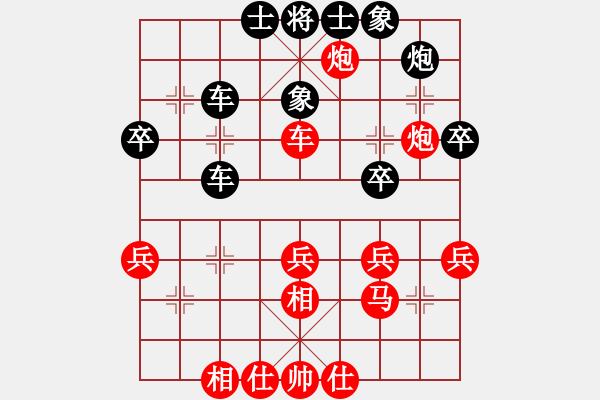 象棋谱图片:程鸣 先和 张学潮 - 步数:40