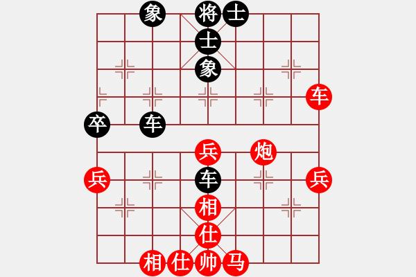 象棋谱图片:程鸣 先和 张学潮 - 步数:60