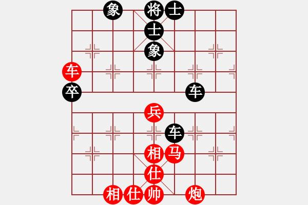 象棋谱图片:程鸣 先和 张学潮 - 步数:70