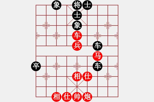 象棋谱图片:程鸣 先和 张学潮 - 步数:80