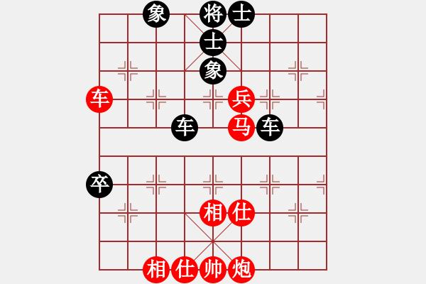 象棋谱图片:程鸣 先和 张学潮 - 步数:90