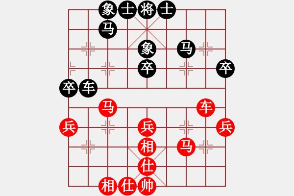 象棋棋谱图片:赵勇霖 先和 葛超然 - 步数:40