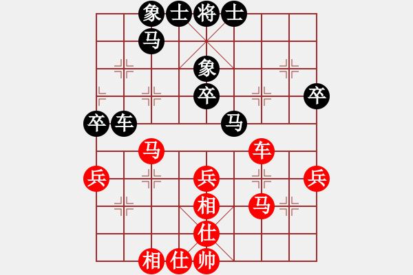 象棋棋谱图片:赵勇霖 先和 葛超然 - 步数:50