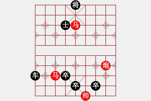 象棋棋谱图片:002千里双龙 红胜 - 步数:0