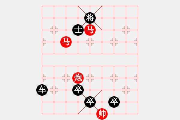 象棋棋谱图片:002千里双龙 红胜 - 步数:10