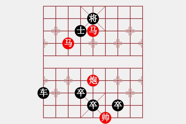 象棋棋谱图片:002千里双龙 红胜 - 步数:11