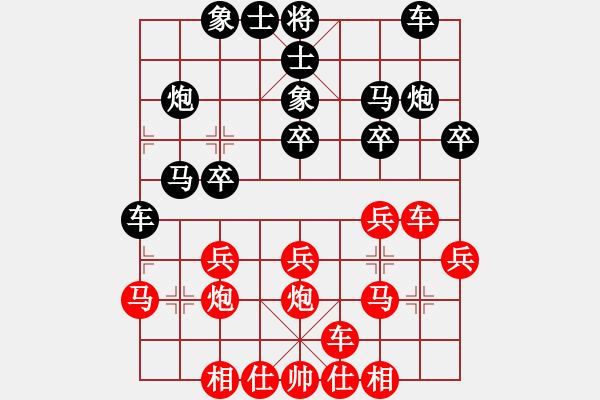 象棋棋谱图片:许银川 先胜 赵国荣 - 步数:20