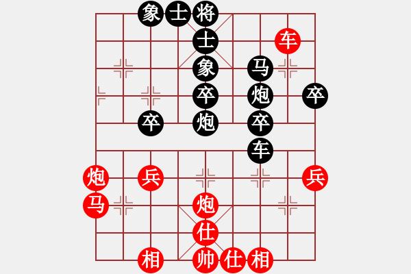 象棋棋谱图片:许银川 先胜 赵国荣 - 步数:40