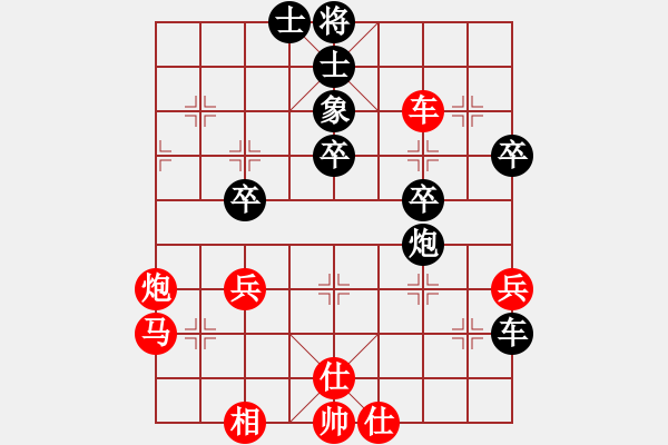 象棋棋谱图片:许银川 先胜 赵国荣 - 步数:50