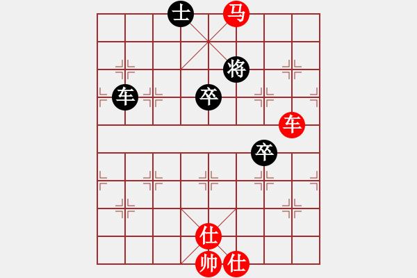 象棋棋谱图片:许银川 先胜 赵国荣 - 步数:99