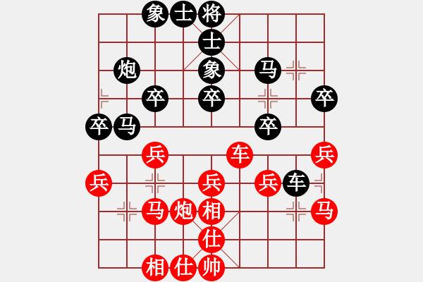 象棋棋谱图片:上海 万春林 和 沈阳 金松 - 步数:30