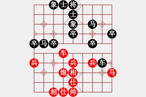 象棋棋谱图片:上海 万春林 和 沈阳 金松 - 步数:40