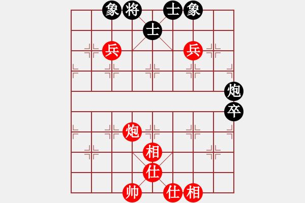 象棋棋谱图片:广东吕钦 Vs 北京蒋川 - 步数:100