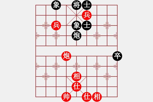 象棋棋谱图片:广东吕钦 Vs 北京蒋川 - 步数:110