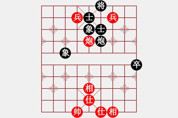 象棋棋谱图片:广东吕钦 Vs 北京蒋川 - 步数:120