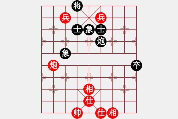 象棋棋谱图片:广东吕钦 Vs 北京蒋川 - 步数:130