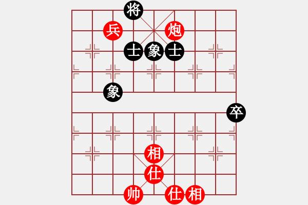 象棋棋谱图片:广东吕钦 Vs 北京蒋川 - 步数:137