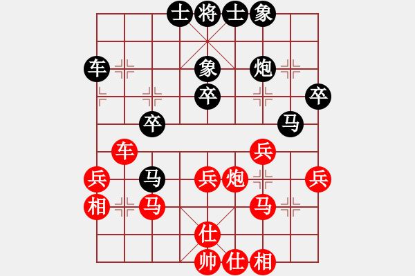 象棋棋谱图片:广东吕钦 Vs 北京蒋川 - 步数:40