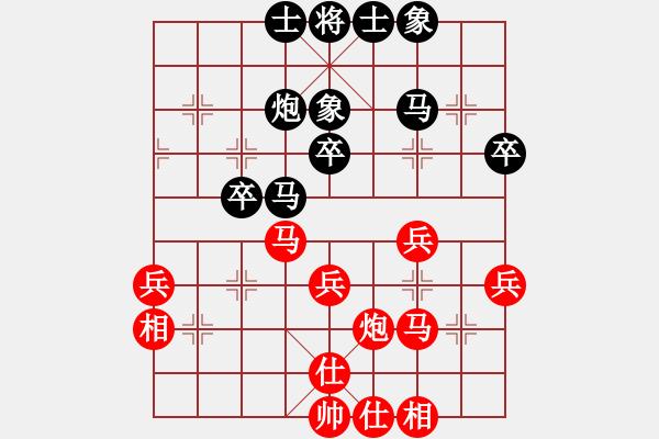 象棋棋谱图片:广东吕钦 Vs 北京蒋川 - 步数:50