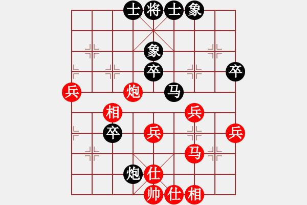 象棋棋谱图片:广东吕钦 Vs 北京蒋川 - 步数:60